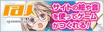 同人game.jp